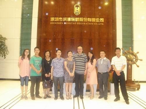 四川建筑职业技术学院建筑艺术系领导来访