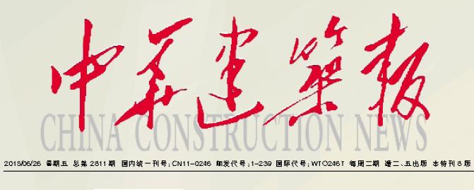 刘年新:亚博体育下载地址三十年完成八大使命